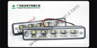 Super Bright LED Daytime Running Light drl universal automatic headlight kit SY-008B1