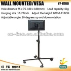 "2012 popular !!! Fit 22"" DVD bracket , TV bracket (YF-H-700)"