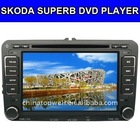 7 inch 800*480 Digital Touch Panel DVD Player for SKODA SUPERB
