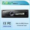 Detachable Panel One Din Car MP3 Player