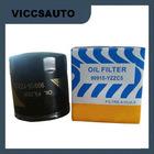High Quality Oil Filter Machine