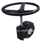 Handwheel gear operator
