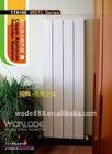 Best copper and aluminium composite radiator