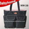 nice diaper bag item MM-38