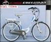 2012 new product city electric bike with 36V/10Ah li-ion battery, 120km range per charge