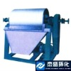Rotary Drum Flaker, drying machine