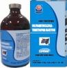 Sulphamethoxazole Plus Trimethoprim Injection