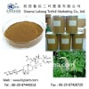 Black Cohosh Extract HPLC 2.5%-20%