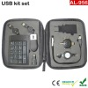 AL-956 USB KIT SET