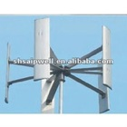 Vertical Axis Wind Turbine Generator 2KW VAWT
