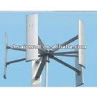 Vertical Axis Wind Turbine Generator 2KW VAWT