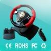 force feedback wheel