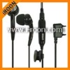 HE-17 Portable handsfree stereo for SE K750