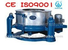 TL series high efficient laundry spin dryer