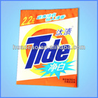 plastic bag for washing powder