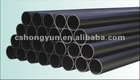 HDPE water-supply pipe