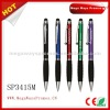 2012 new design screen touch stylus pen