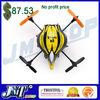 F04270 Newest Walkera Infra X Walkera QR Infrared Quadcopter 6-Axis RC UFO BNF Kit (NO TX)
