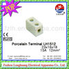 Porcelain Terminal Block LH1512 15A 23*16*18MM! speaker wire terminal