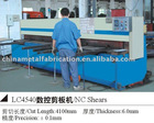 high precision sheet metal manufacturing service