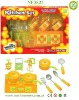 Preschool Educational Colorful Plastic Kitchen Toys Set