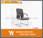 Conference Chair F-2078C