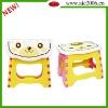Unique style folding plastic stool