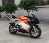 Electric Pocket Bike,350W Pocket Bike