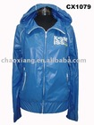 windbreaker K-swiss (CX1079)