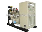 CE approved 8kw gas generator price