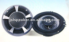 "6"" 2 way coaxial car speaker"