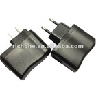 5V 700mA portable mobile phone charger