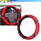 3D Archaize Coining Car Steering Wheel Cover