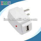 USB Travel Charger(IMC-CDIP-0388)