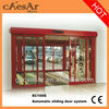 EC100G commercial automatic glass door design