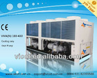 20ton easy install modular air cooled water chiller