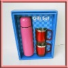 stainless steel vacuum flask & 2 cups gift set