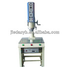 Ultrasonic Plastic Welding Machine Used on Three-side Sealing Machine
