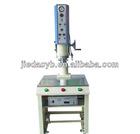 Ultrasonic Plastic Welding Machine Used on Three-side Sealing Machine