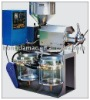 Automatic Oil Press, the most compititive product