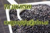 Pure Nature 25% Black Rice Extract
