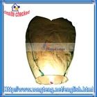 Hot !! Sky Wish Paper Lanterns for Holiday / Christmas / New Year Blue
