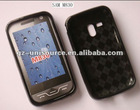 TPU Case Protector Cover suitable for Samsung Galaxy Rush,m820