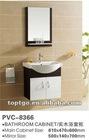 PVC Hanging Wall Cabinets Design PVC-8366