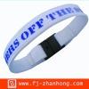 silk screen printing logo polyester textile fabric bracelet