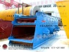 ore testing equipment vibrating screen factory
