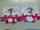 brithday baby diaper cover for 1 years old princes