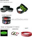 Deboss silicone bracelets