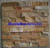 cultured slate stone