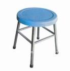 2012 Accompanying stool